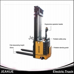 Wholesale Price 2.0T Hydraulic Pedal Lift Electric Stacker Reclaimer
