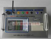 三相氧化鋅避雷器阻性電流測試儀