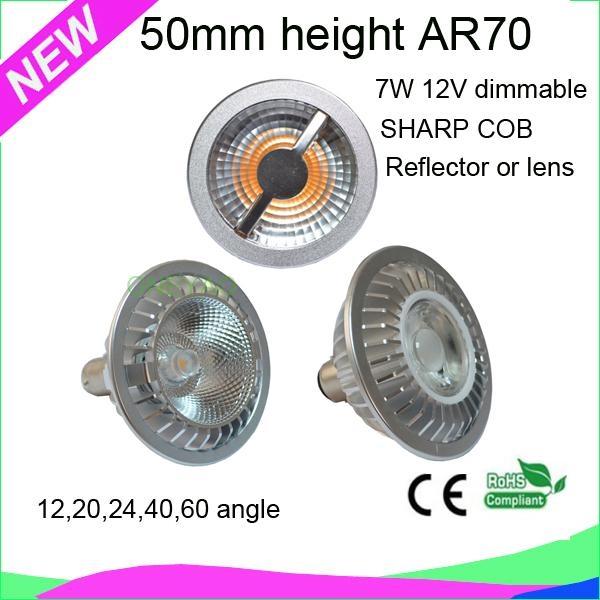 50mm height 7W BA15D 12V dimmable LED AR70 spotlight  with SHARP COB