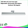 2 wires 600mm length 40W LED track linear light 5