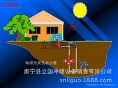 山东地源热泵空调机组