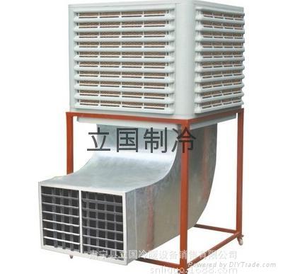 紡織車間降溫專用冷風機 1