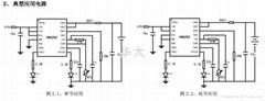 华太电子单双节线性锂离子充电芯片ICHB6292