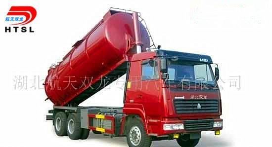 HOWO Tank Sludge Transportation Truck 1