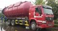 HOWO Tank Sludge Transportation Truck 4