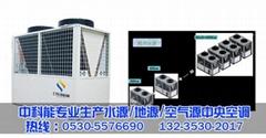 许昌酒店空气源热泵中央空调热水机组