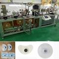 ECG Electrode Making Machine