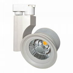 20W Led Track Light aluminum shell NEW 2014