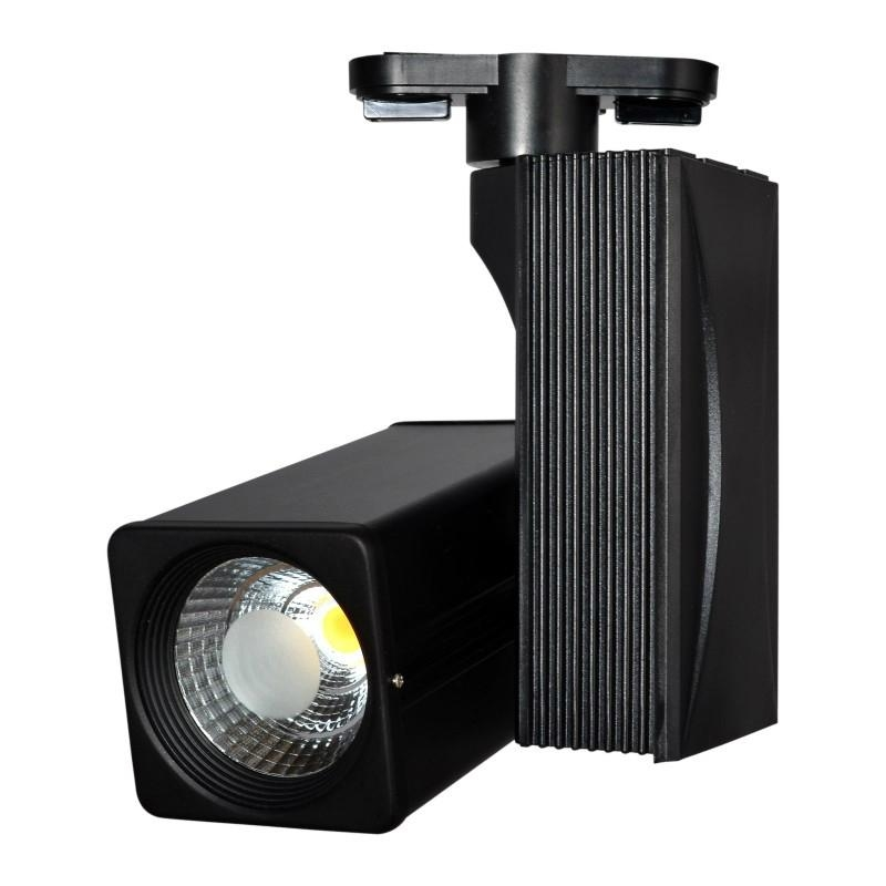 2014 Hot sell & High quality 25W track light 1