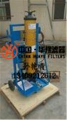 雲南華電指定合作廠家華豫手推式濾油機PFC8314-150-H-KN