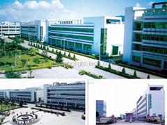 Brilight Technology (Zhuhai) Co., Ltd