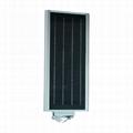 15W Integrated Solar LED street light, All in one LED solar street light