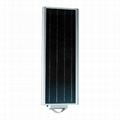 20W Integrated Solar LED street light, All in one LED solar street light