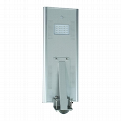 20W Integrated Solar LED street light, All in one LED solar street light