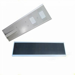 25W Integrated Solar LED street light, All in one LED solar street light