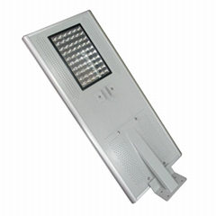 50W Integrated Solar LED street light, All in one LED solar street light
