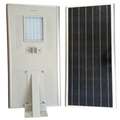 60W Integrated Solar LED street light, All in one LED solar street light