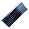 50W COB Integrated Solar LED street light, All in one LED solar street light