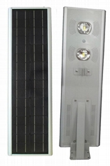 60W COB Integrated Solar LED street light, All in one LED solar street light