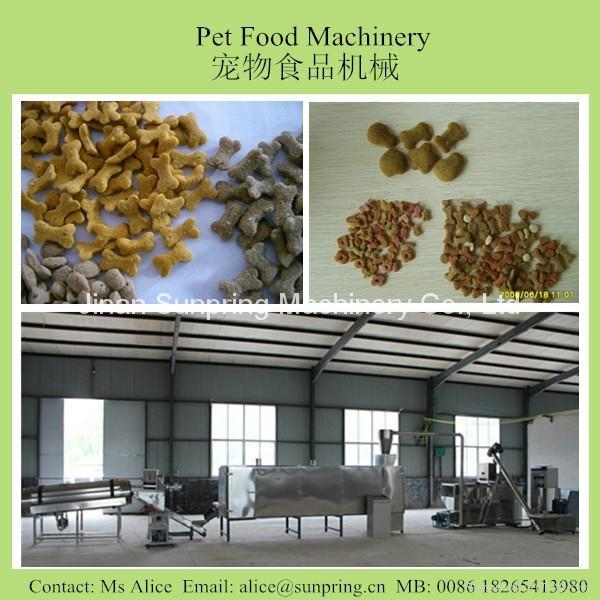 狗粮生产线设备 1