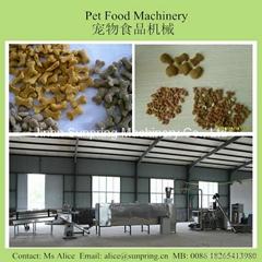 Pet Dog Food Making Machine