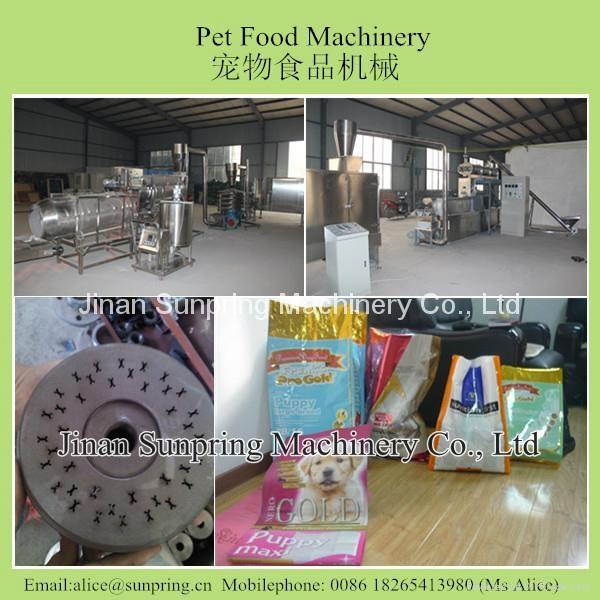 狗粮生产线设备 2