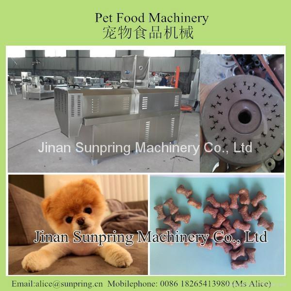 狗粮生产线设备 3
