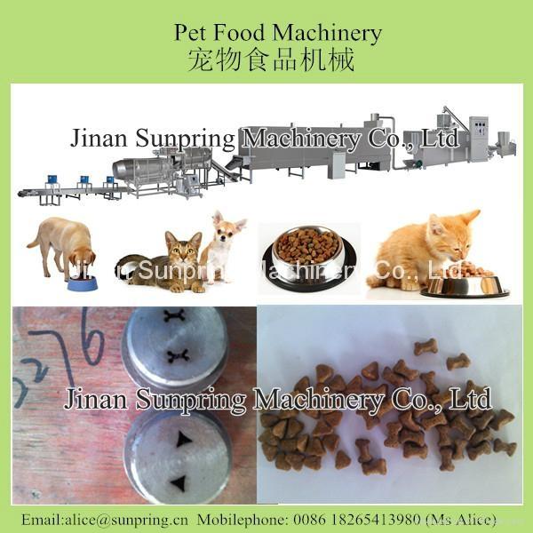 狗粮生产线设备 4
