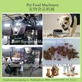 狗粮生产线设备 5