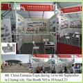 Xinjiang exhibition