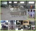 狗粮生产线设备 9