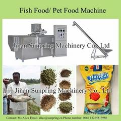 魚飼料生產加工設備