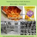 膨化玉米球零食加工机械