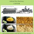 营养米人造米生产线设备