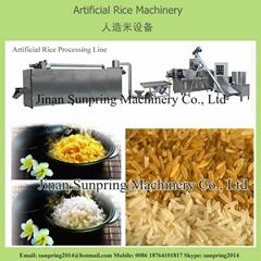 營養米人造米生產線設備
