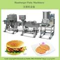 汉堡包机械