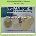 薄米脆機械設備