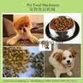 Dog Cat Food Extrusion Machine