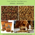 300kg/h Dog Food Production Line