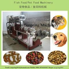 全自動狗糧機械