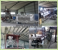 1ton fish feed pellets Machine
