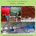 Small Capacity Fish Feed Machinery