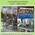 Sinking Fish Food Processing Machine