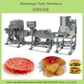 Hamburger Patty Making Machine