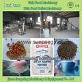 全自动的鱼饲料生产设备