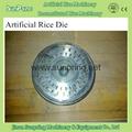 濟南營養米機械廠家