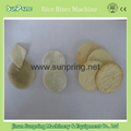 Rice Bites Crispy Chips Making Machine