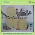 Rice Bites Rice Chips Snacks Machinery