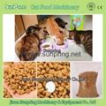 Wet Pet Dog Food Extrusion Machine