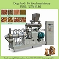1ton Dog Food Extruder Manufacturer